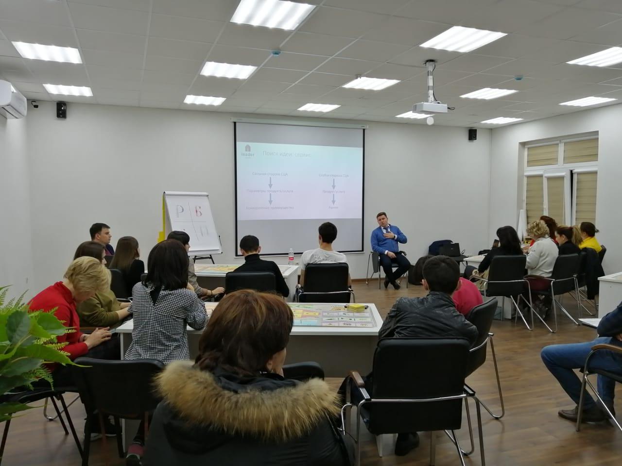 Предприниматели республики приняли участие в бизнес-игре «Социальное предпринимательство»
